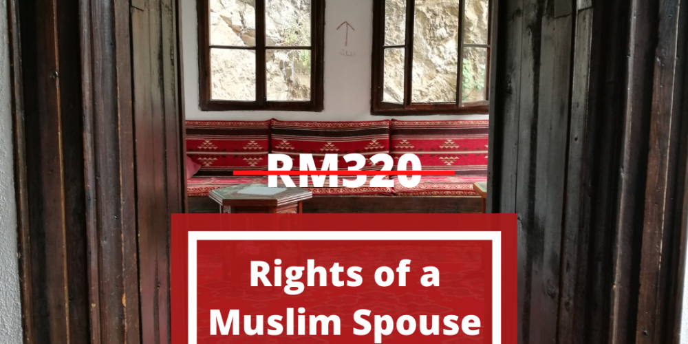 Rights of Spouse