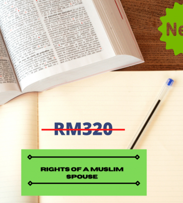 The Rights of a Muslim's Spouse in Faraid, Divorce and Estate Planning